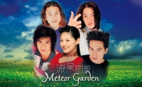 Top 10 Most Unforgettable Meteor Garden Scenes
