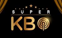 SUPER KBO